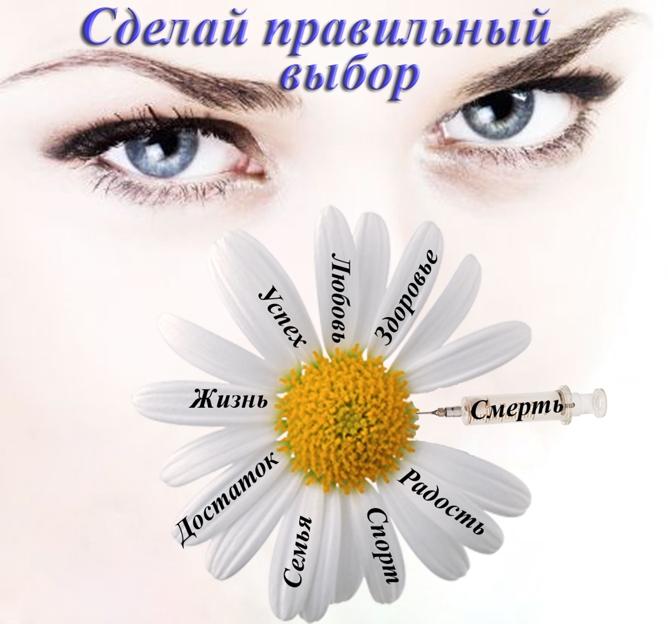 25 детская поликлиника кировского района запись к врачу